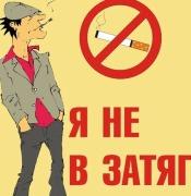 Расстояние продажа табачных изделий квалификация контрабанды алкогольной продукции и или табачных изделий